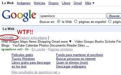 Google SpamLoco