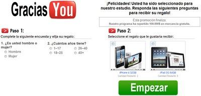gracias-youtube
