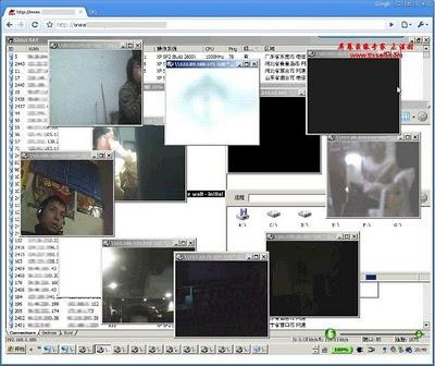 poison troyano webcam