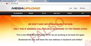 megaupload-sin-dominio