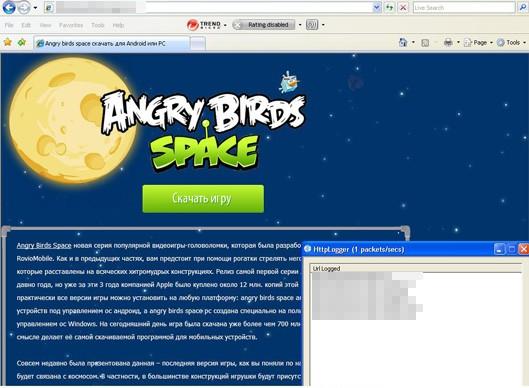 pagina falsa angry birds android troyano