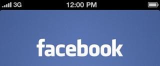 facebook robo sesion copia archivos ios