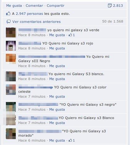 yo quiero mi Samsung Galaxy S3