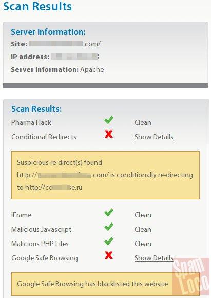 resultados Sparktrust scanner web