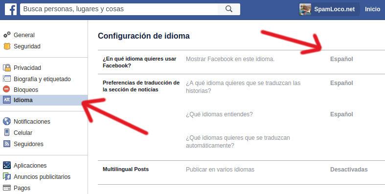 Buscar en facebook amigo de amigos con busqueda desactivada [PUNIQRANDLINE-(au-dating-names.txt) 33