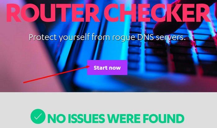 router checker de fsecure